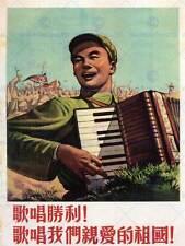PROPAGANDA DELLA CINA COMUNISMO cantare CANZONE nazione poster art print 30x40 cm bb2342b