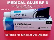 Body Skin Glue BF-6 Medical Adhesive Liquid Band-Aid Wounds First Aid БФ-6 15 g