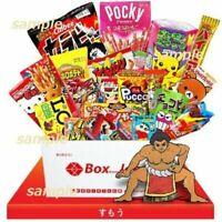 Asian Box Japan Candy Party Snack international Süßigkeiten