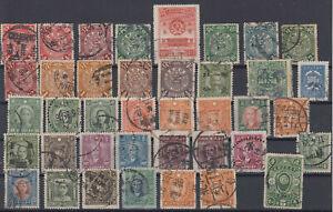 China,  Lot, Posten, gestempelt,  39  Werte, Volksrepublik , 7