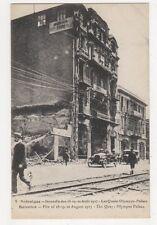 Salonica, 1917 Fire, The Quay, Olympos Palace Postcard, B421