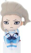 Stuffed Plush Toy Inazuma Eleven MASAYA NISHIKAGE 13cm /TAKARA TOMY