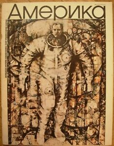 1967 Rare Magazine AMERICA #132 US space cosmonaut program Apollo USSR Russian