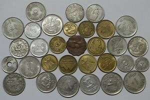 EGYPT MASSIVE COIN COLLECTION B38 II47