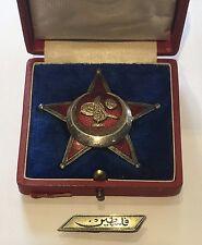 OTTOMAN MEDAL TURKEY WWI GALLIPOLI STAR EISERNER HALBMOND CAMPAIGN BAR CASE BB&C