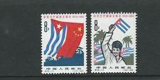 CHINA PRC 1964 (C102) Anniversary of LIBERATION (Scott 748-9) VF MNH