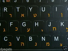 Highest Quality HEBREW Keyboard Stickers Fast Free Postage Australia Wide