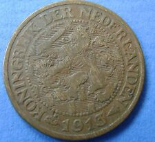 Nederland - The Netherlands 1 cent 1913 KM# 152