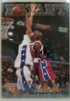 Kobe Bryant High School Rookie Lower Merion HS Kobes first Rookie RC Black Mamba