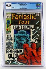Fantastic Four #82 CGC 9.2