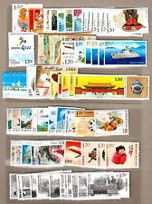 China 2015-1 2015-29 Whole Year Full Set Stamps + S/S Ram + T10 Winter Olympic 羊