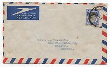 1948 SINGAPORE KGVI Air Mail Cover To BRISTOL UK SG8