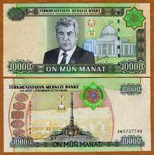 Turkmenistan, 10000 (10,000) Manat, 2005, P-16, UNC
