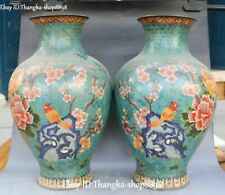 "17"" Cloisonne Enamel Purple Bronze Magpie Birds Plum blossom Bottle Vase Pair"