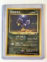 MURKROW Rare No.198 JAPANESE Neo Genesis Series Pokemon MINT CONDITION Card