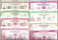 China Taiwan Fomosa Large RARE Lot 100+ SPECIMEN bonds 1990 th Collection EF