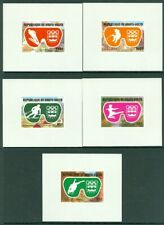 EDW1949SELL : BURKINA FASO Sc #384-86, C225-28 Cplt set of 1976 Olympics Imperf