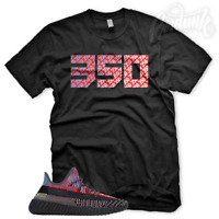 "New ""350"" T Shirt for Yeezy 350 Yecheil Vanta Utility Salt Mauve Butter"