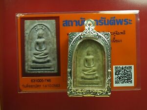 Old Phra Somdej Loung PU Toh,wat pradoochimplee BE.2519 ,Thai amule &CARD #3