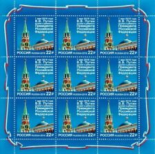 RUSSIA RUSSLAND 2018 Klb 5/18 Inauguration President RF Kremlin Kreml MNH