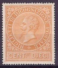 1874 REGNO RICOGNIZIONE POSTALE N.1 OTTIMA CENTR MNH**RR LUSSO FIRMA COLLA