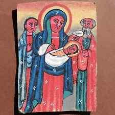 Etiopia: Dipinto, pittura sacra icona copta, religioso. Natale Gesu Presepio