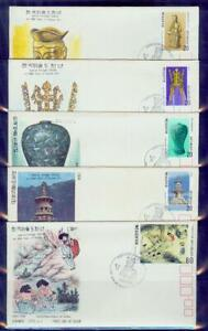 south korea /1979 5000years of korean art series 5fdc /very nice