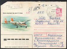 KAZAKHSTAN / 1994 UPRATED AIRMAIL POSTAL STATIONERY TO GERMANY (ref 4670)