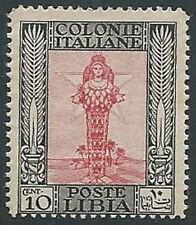 1924-29 LIBIA PITTORICA 10 CENT MNH ** - M25-6