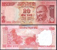 INDIA 20 RUPEES 2012 P NEW SYMBOL UNC