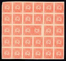 Georgia 1919 mini sheet of stamps Lapin#2 imperf. MH CV=100€
