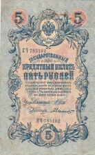 Billet banque RUSSIE RUSSIA 5 ROUBLES 1909 état voir scan 102