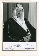 King Faisal of Saudi Arabia autograph, signed vintage photo
