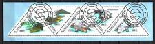 Animaux Crocodiles Guinée (163) série complète 5 timbres oblitérés