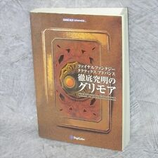 FINAL FANTASY TACTICS ADVANCE Gurimor Game Guide Japan Book GBA DC121x*
