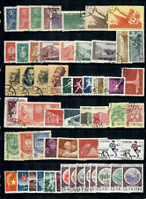 PEOPLE'S REPUBLIC OF CHINA (PRC) USED COLLECTION of 17 SETS! SCV $75.00