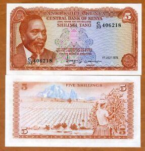 Kenya, 5 Shillings, 1978, P-15, UNC