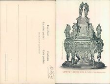 LORETO - BASILICA DELLA S. CASA  (FONTE BATTESIMALE)      (rif.fg.10953)