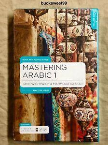 Palgrave Master Series (Languages) Ser.: Mastering Arabic 1 by Mahmoud Gaafar