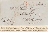 1848: letter from Kiama, Tax, Paid