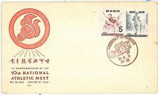 Olympics Cover Sports Postal Stamps