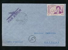 FRENCH GUINEA 1940 to IVORY COAST AIRMAIL CENSOR C1 + 2F SINGLE FRANKING