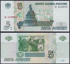 Russia 5 Rubles 1997 Pick 267 UNC