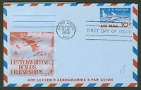 #UC32a 10c Jet Airliner, Fleetwood FDC **ANY 4=FREE SHIPPING**