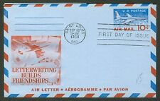 #UC32a 10c Jet Airliner, Fleetwood FDC ANY 4=