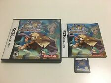 Tao's Adventure Curse of the Demon Seal Nintendo DS COMPLETE EXCELLENT CONDITION