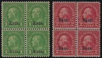 US Stamps - Scott # 658 & 660 - Kansas Overprints - Blocks - 2 MNH & 2 MH(D-014)