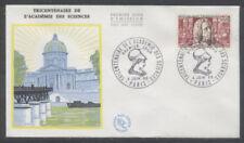 FRANCE FDC - 1487 1 ACADEMIE DES SCIENCES - 4 Juin 1966 - LUXE