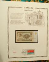 Russia Banknote 1 Ruble 1961 P 222 UNC w/UN FDI FLAG STAMP Ukraine Prefix БК