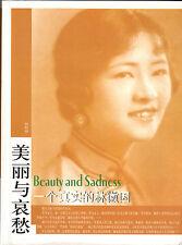 美丽与哀愁 : 一个真实的林徽因 Mei li yu ai chou : yi ge zhen shi de Lin Huiyin 田时雨. 田时雨编